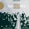 Dorsaf Hamdani: Princesses de Chant Arabe - CD