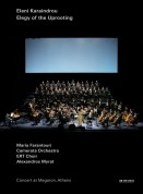 Eleni Karaindrou: Elegy Of The Uprooting(DVD) - DVD