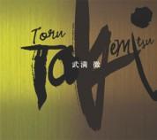 Çeşitli Sanatçılar: Toru Takemitsu - CD