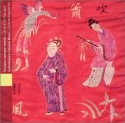 Çeşitli Sanatçılar: Chine: Musique Classique Vivante - CD