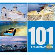 Çeşitli Sanatçılar: 101 Greek Diamonds - CD