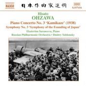 Ohzawa: Piano Concerto No. 3, 'Kamikaze' / Symphony No. 3 - CD