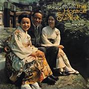 Horace Silver: The Tokyo Blues (45rpm-edition) - Plak