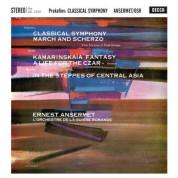 Orchestre de la Suisse Romande, Ernest Ansermet: Prokofiev: Classical Symphony - Plak