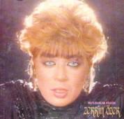 Zerrin Özer: Mutluluklar Dilerim - CD