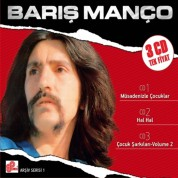 Barış Manço: Arşiv Serisi 1 - CD