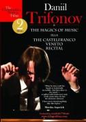 Daniil Trifonov - DVD