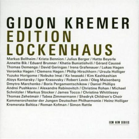 Gidon Kremer, Kremerata Baltica: Edition Lockenhaus Box - CD
