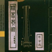Chen Leiji: China: Album of the Prunus Hermitage - CD