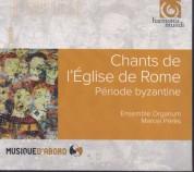 Ensemble Organum, Marcel Pérès: Old Roman Chant - CD