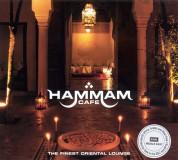 Çeşitli Sanatçılar: Hammam Cafe The Finest Oriental Lounge - CD
