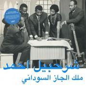 Sharhabil Ahmed: The King Of Sudanese Jazz - CD