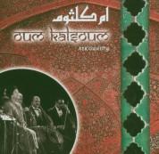 Oum Kalthoum (Ümmü Gülsüm): Azkouriny - CD