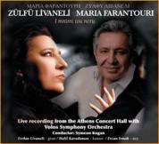 Zülfü Livaneli, Maria Farantouri: I Mnimi Tou Nera - CD