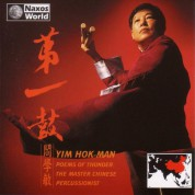 Hok-man Yim: Poems of Thunder - CD