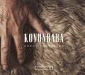 Ahmet Sönmezler: Koyunbaba - CD