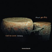 Zarbang: Call to Love - CD