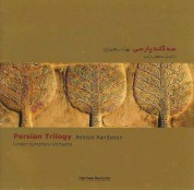 Behzad Ranjbaran, London Symphony Orchestra: Persian Trilogy - CD