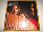 Tommy Bolin: Private Eyes - Plak