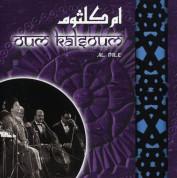 Oum Kalthoum (Ümmü Gülsüm): Al Nile - CD