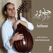 Abdul-Wahab Kayyali: Juthoor - CD