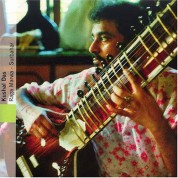 Kushal Das: North India: Raga Marwa - Surbahar - CD