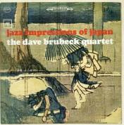 Dave Brubeck Quartet: Jazz Impressions Of Japan - CD