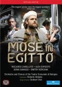 Rossini: Mosè in Egitto - DVD