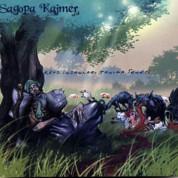 Sagopa Kajmer: Kötü İnsanları Tanıma Senesi - CD