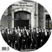 Ertan Sert: Atatürk'ün Sevdiği Şarkılar (Picture Disc) - Plak