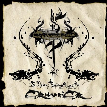 Orphaned Land: Never Ending Way Of Orwarrior - CD