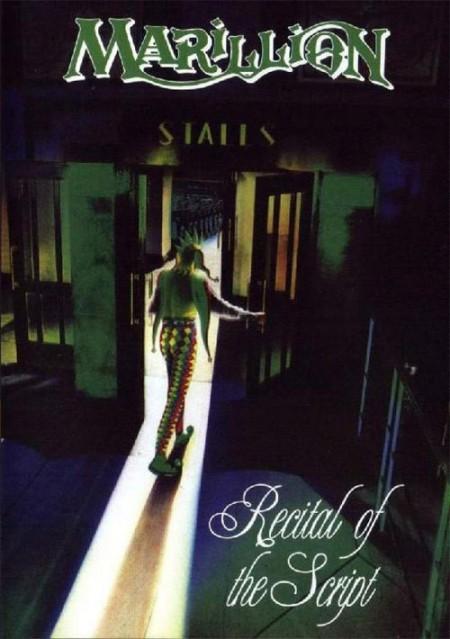 Marillion: Recital Of The Script - DVD