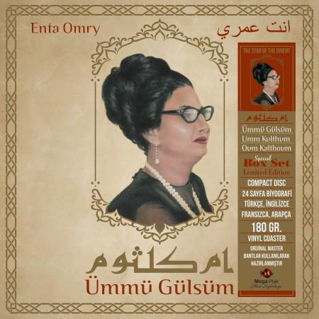 Oum Kalthoum (Ümmü Gülsüm): Enta Omry Özel Altın Varaklı Seri Numaralı Box Set - Plak