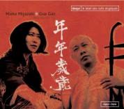 Mieko Miyazaki, Guo Gan: Nen Nen Sui Sui - CD
