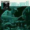 Joe Chambers: Samba De Maracatu - CD