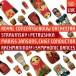 Rachmaninov, Stravinsky: Symphonic Dances, Petrouchka - SACD
