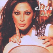 Elissa: Ayshallak - CD