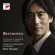 Kent Nagano, Orchestre Symphonique de Montreal: Beethoven: Symphony No. 3 - CD