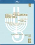 Evgeny Kissin, Julian Rachlin, Vadim Repin, Israel Philharmonic Orchestra, Zubin Mehta: Israel Philharmonic Orchestra 75th Anniversary Gala Concert - BluRay