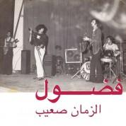 Fadoul: Al Zman Saib - Plak