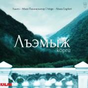 Çeşitli Sanatçılar: Köprü (Abaza Ezgileri) - CD