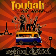 Toubab All Stars: Mekfoul District - CD