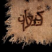 Orphaned Land, Amaseffer: Kna'an - CD