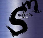 Çeşitli Sanatçılar: NHK Gendai no Ongaku Archive Series: Minao Shibata - CD