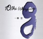 Çeşitli Sanatçılar: Toshi Ichiyanagi (Live) - CD