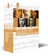Çeşitli Sanatçılar: Discovering Masterpieces of Classical Music - DVD