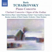 Tchaikovsky, B.: Piano Concerto / Clarinet Concerto / Signs of the Zodiac - CD