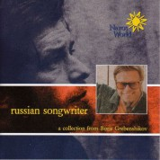 Boris Grebenshikov: Russian Songwriter - CD