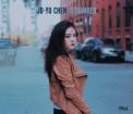 Jo-Yu Chen: Stranger - CD