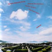 Egberto Gismonti Group: Infancia - CD